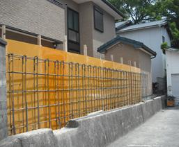 和歌山 リフォーム ブロック塀