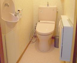 和歌山 リフォーム トイレ